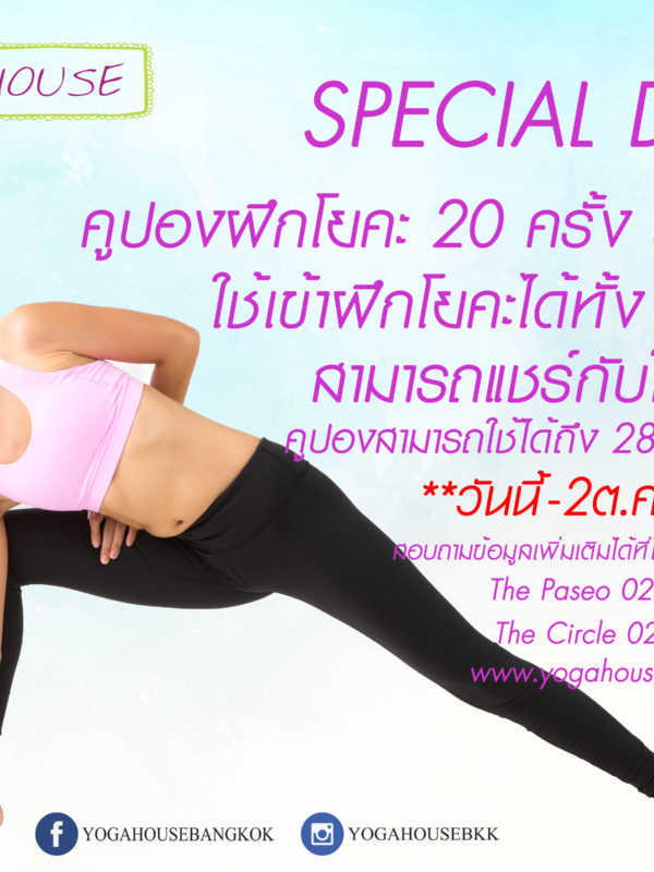 20-coupon
