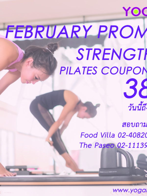 coupon pilates facebook